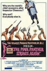 Caratula, cartel, poster o portada de La pantera rosa ataca de nuevo