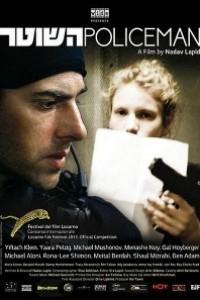 Caratula, cartel, poster o portada de Policía en Israel