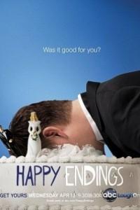 Caratula, cartel, poster o portada de Finales felices