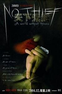 Caratula, cartel, poster o portada de A World Without Thieves