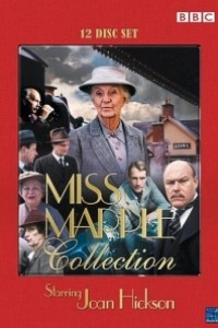Caratula, cartel, poster o portada de Miss Marple: El Truco de los Espejos