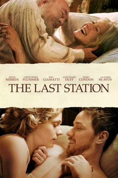Caratula, cartel, poster o portada de La última estación