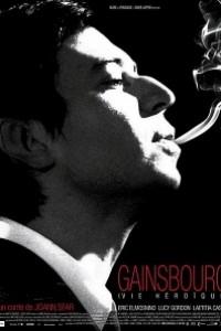 Caratula, cartel, poster o portada de Gainsbourg (Vida de un héroe)