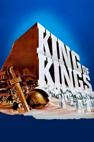 Caratula, cartel, poster o portada de Rey de reyes
