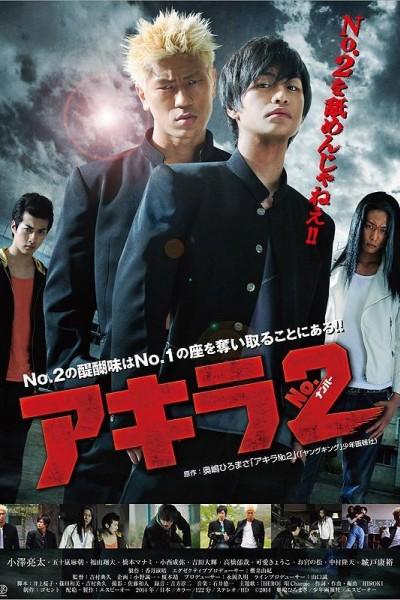 Caratula, cartel, poster o portada de Akira No.2
