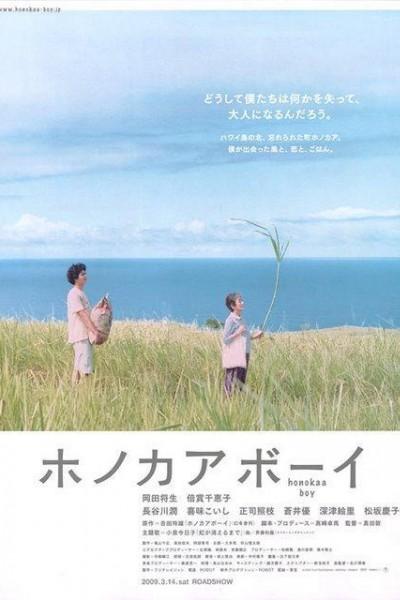 Caratula, cartel, poster o portada de Honokaa Boy