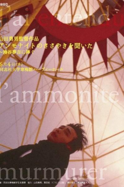 Caratula, cartel, poster o portada de I've Heard the Ammonite Murmur