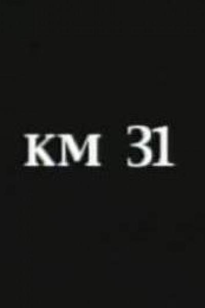 Caratula, cartel, poster o portada de Km. 31