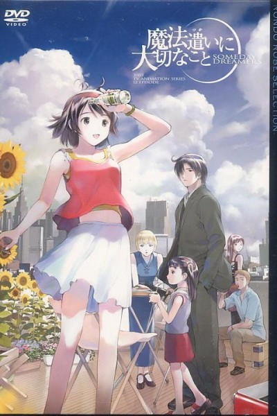 Caratula, cartel, poster o portada de Someday\'s Dreamers