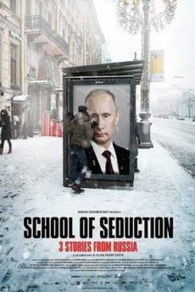 Caratula, cartel, poster o portada de School of Seduction