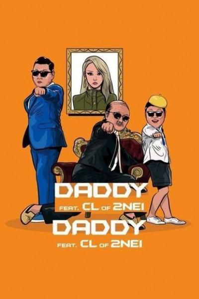 Caratula, cartel, poster o portada de Psy: Daddy (Vídeo musical)