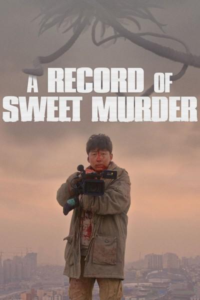 Caratula, cartel, poster o portada de A Record of Sweet Murder