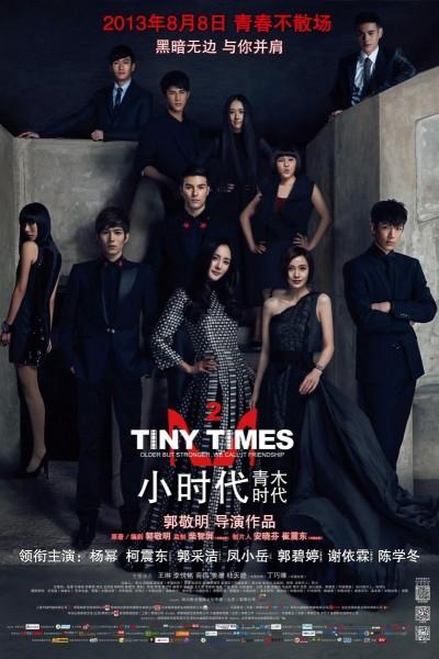Caratula, cartel, poster o portada de Tiny Times 2.0