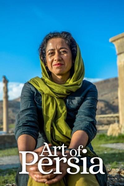 Caratula, cartel, poster o portada de Persia: la historia de Irán