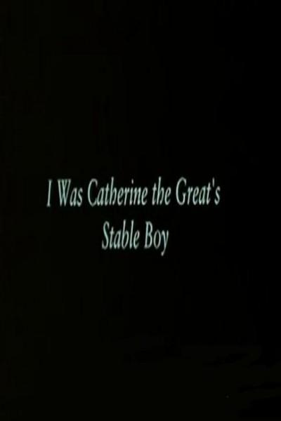 Caratula, cartel, poster o portada de Yo fui el mozo de cuadras de Catalina la Grande