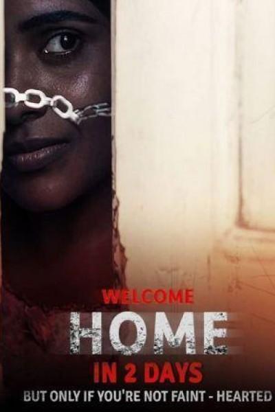 Caratula, cartel, poster o portada de Welcome Home