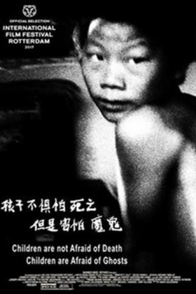 Caratula, cartel, poster o portada de Children Are Not Afraid of Death, Children Are Afraid of Ghosts