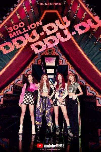 Caratula, cartel, poster o portada de Blackpink: Ddu-Du Ddu-Du (Vídeo musical)