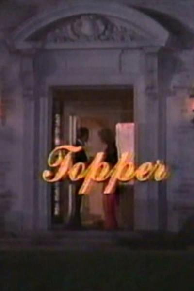 Caratula, cartel, poster o portada de Topper
