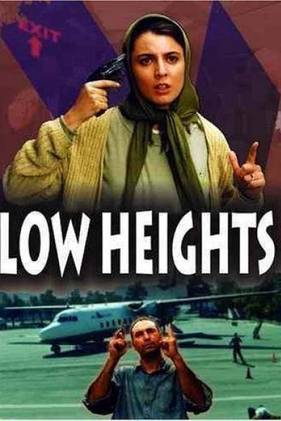 Caratula, cartel, poster o portada de Low Heights