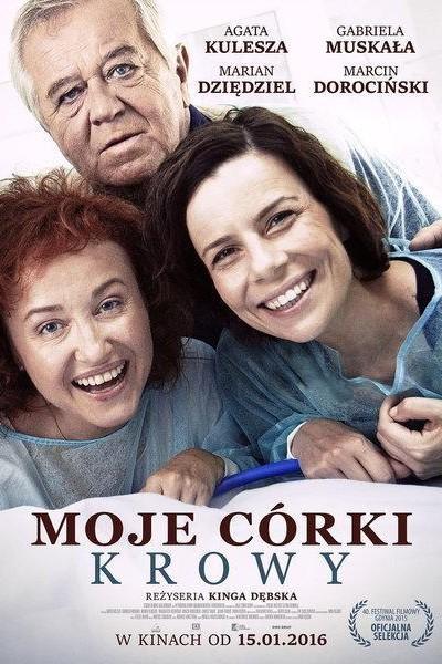 Caratula, cartel, poster o portada de These Daughters of Mine