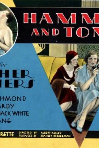Caratula, cartel, poster o portada de Hammer and Tongs (David and Goliath)