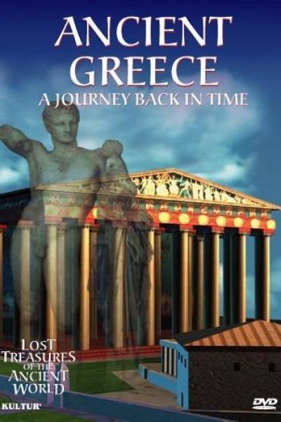 Caratula, cartel, poster o portada de Tesoros de la antigüedad: Grecia
