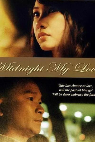 Caratula, cartel, poster o portada de Midnight My Love