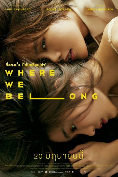 Caratula, cartel, poster o portada de Where We Belong