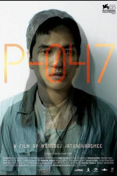 Caratula, cartel, poster o portada de P-047