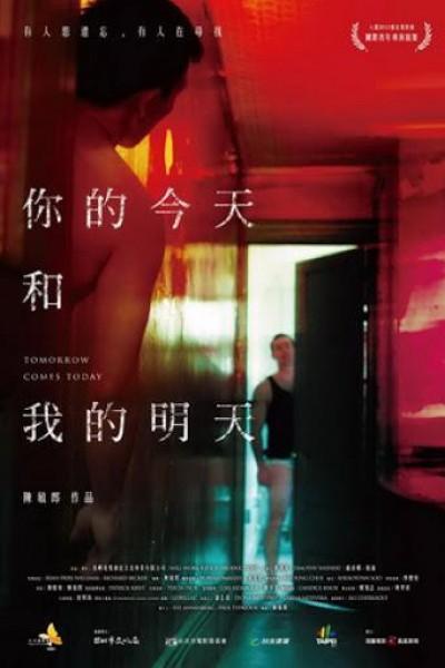 Caratula, cartel, poster o portada de Ni de jintian he wo de mingtian