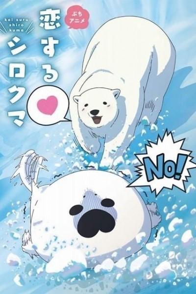 Caratula, cartel, poster o portada de Koisuru Shirokuma