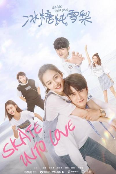 Caratula, cartel, poster o portada de Skate Into Love