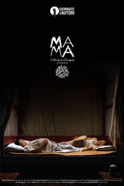Caratula, cartel, poster o portada de Mama