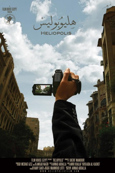 Caratula, cartel, poster o portada de Heliopolis