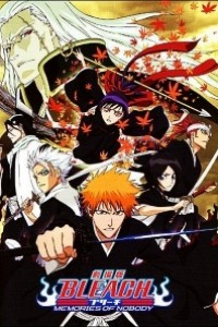Caratula, cartel, poster o portada de Bleach: Memories of Nobody