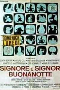 Caratula, cartel, poster o portada de Buenas noches, señoras y señores