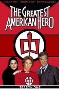 Caratula, cartel, poster o portada de El gran héroe americano