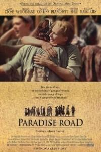 Caratula, cartel, poster o portada de Camino al paraíso