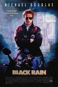 Caratula, cartel, poster o portada de Black Rain