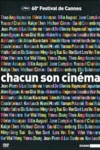 Caratula, cartel, poster o portada de A cada uno su cine