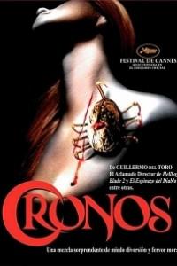 Caratula, cartel, poster o portada de Cronos