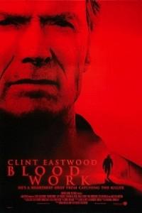 Caratula, cartel, poster o portada de Deuda de sangre