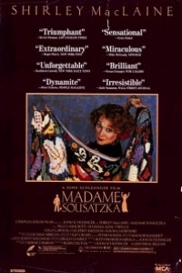 Caratula, cartel, poster o portada de Madame Sousatzka