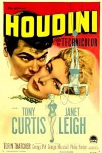 Caratula, cartel, poster o portada de El gran Houdini