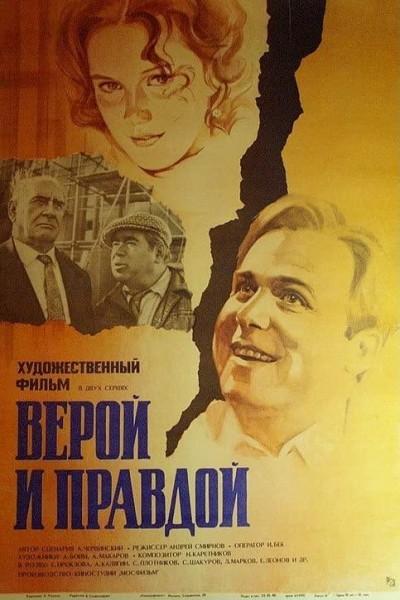 Caratula, cartel, poster o portada de With Faith and Truth