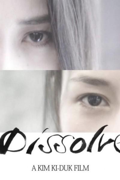 Caratula, cartel, poster o portada de Dissolve