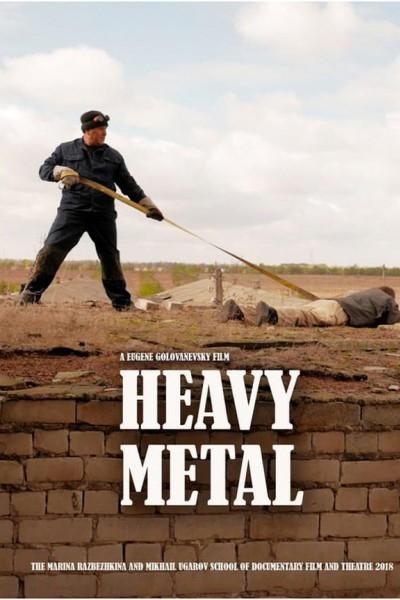 Caratula, cartel, poster o portada de Heavy Metal