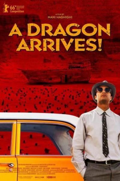 Caratula, cartel, poster o portada de A Dragon Arrives!