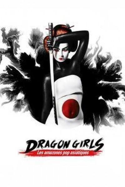 Caratula, cartel, poster o portada de Dragon Girls! Les amazones pop asiatiques